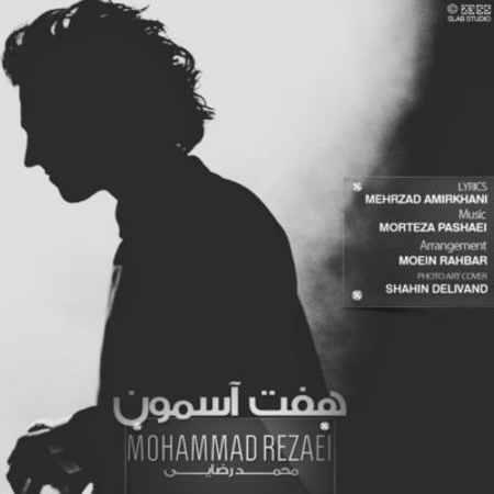 https://www.topseda.ir/wp-content/uploads/2014/12/Mohammad-Rezaei---Haft-Asemoon.jpg