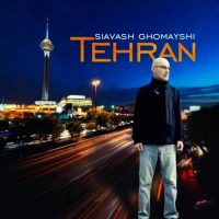 دانلود موزیک ویدیو سیاوش قمیشی به نام تهران