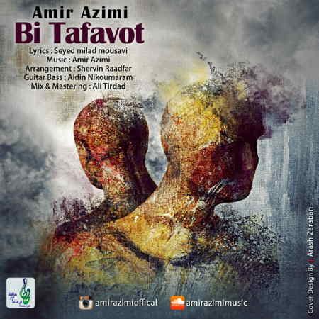 https://www.topseda.ir/wp-content/uploads/2015/01/Amir-Azimi---Bi-Tafavot.JPG
