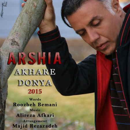 https://www.topseda.ir/wp-content/uploads/2015/01/Arshia---Akhare-Donya.jpg