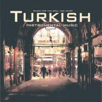 مجموعه ای از بهترین آهنگ های ترکیه