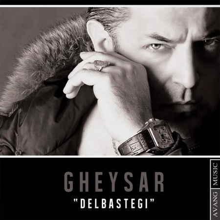 https://www.topseda.ir/wp-content/uploads/2015/01/Gheysar---Delbastegi.jpg