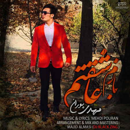 https://www.topseda.ir/wp-content/uploads/2015/01/Mehdi-Pouran---Bazam-Asheghetam.jpg
