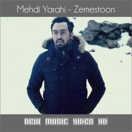 https://www.topseda.ir/wp-content/uploads/2015/01/Mehdi-Yarahi-Zemestoon-Video.jpg