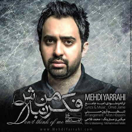 https://mytopseda.ir/wp-content/uploads/2015/01/Mehdi-Yarrahi.jpg