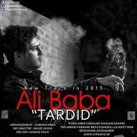دانلود آهنگ جدید علی بابا به نام تردید