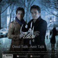 دانلود آهنگ جدید امیر تاجیک به نام بارون