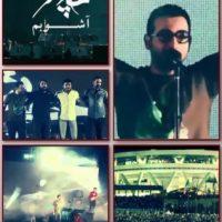 دانلود اجرای زنده ی آهنگ آشوبم توسط چارتار