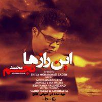 دانلود آهنگ جدید محمد نجم به نام این رازها
