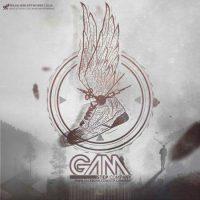 دانلود آلبوم جدید استپ کمپانی به نام گام