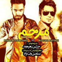 دانلود آهنگ جدید مصطفی فتاحی و حسین زهره وند به نام مرحم