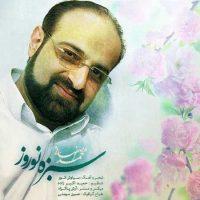 دانلود آهنگ جدید محمد اصفهانی به نام سبزه ی نوروز