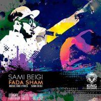 دانلود آهنگ جدید سامی بیگی به نام فدا شم