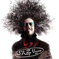 دانلود آلبوم جدید سینا حجازی به نام رویا