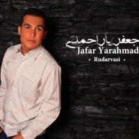 دانلود آهنگ جدید جعفر یار احمدی به نام رو درواسی
