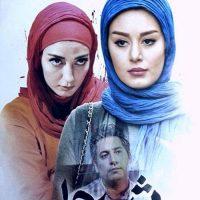 دانلود فیلم ایرانی شیوا با لینک مستقیم