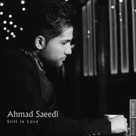 دانلود آهنگ احمد سعیدی به نام هنوزم عاشقم