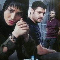 دانلود فیلم ایرانی باج با لینک مستقیم