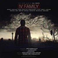 دانلود آلبوم علی بابا به نام IV Family