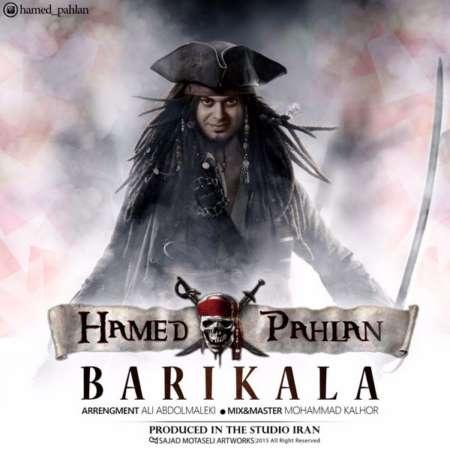 دانلود آهنگ حامد پهلان به نام باریکلا