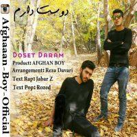 دانلود آهنگ افغان بوی به نام دوست دارم