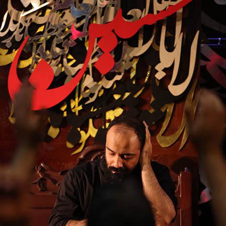 دانلود مداحی عبدالرضا هلالی محرم ۹۴ شب دوم ۲