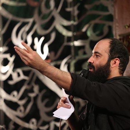 دانلود مداحی عبدالرضا هلالی محرم ۹۴ شب هفتم ۷
