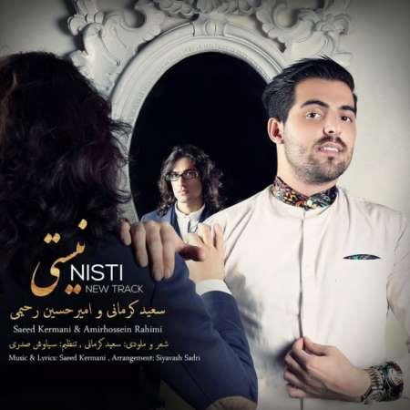 دانلود آهنگ سعید کرمانی به نام نیستی