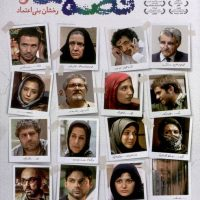 دانلود فیلم ایرانی قصه ها با لینک مستقیم