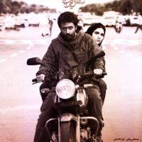 دانلود فیلم ایرانی جیب بر خیابان جنوبی با لینک مستقیم