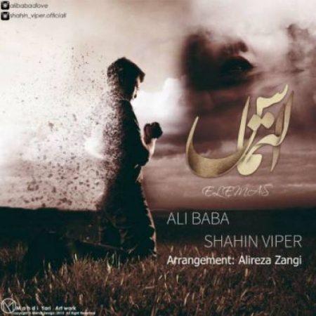 دانلود آهنگ علی بابا و شاهین وایپر به نام التماس