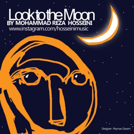 دانلود آهنگ محمد رضا حسینی به نام نگاهی به ماه