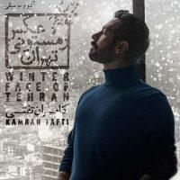 دانلود آلبوم کامران تفتی به نام عکس زمستونی تهران