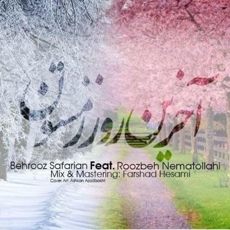 دانلود آهنگ روزبه نعمت اللهی به نام آخرین روز زمستون