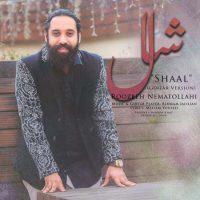 دانلود آهنگ روزبه نعمت اللهی به نام شال