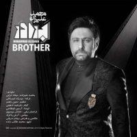 دانلود آهنگ محمد علیزاده به نام برادر