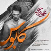 دانلود آهنگ محمود رجبی به نام کابوس