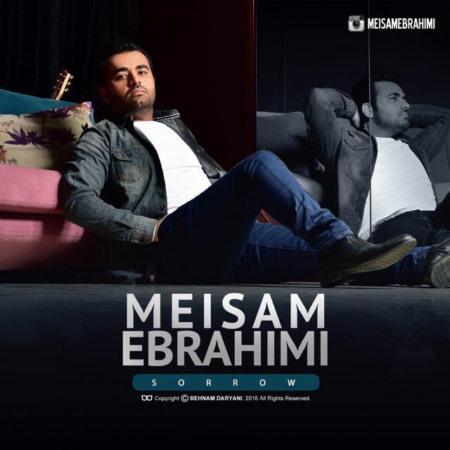 دانلود آهنگ میثم ابراهیمی به نام غم