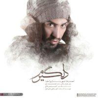 دانلود آهنگ احمد سولو به نام دلگیرم