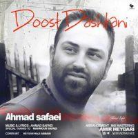 دانلود آهنگ احمد صفایی به نام دوست داشتنی