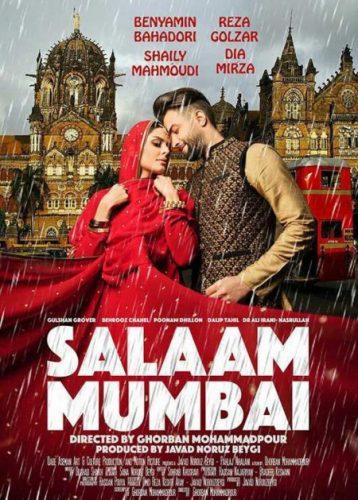 دانلود فیلم سینمایی سلام بمبئی