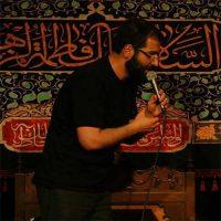 دانلود مداحی حسین سیب سرخی شب ششم محرم ۹۶