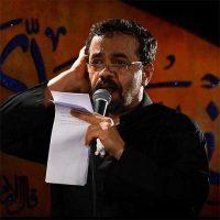 دانلود مداحی محمود کریمی شب هشتم محرم ۹۶