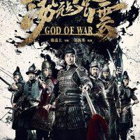 دانلود فیلم خدای جنگ God Of War 2017