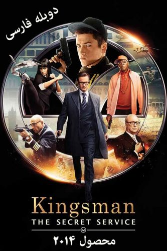 دانلود فیلم گینگز من سرویس مخفی Kingsman The Secret Service 2014