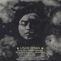 دانلود آهنگ نیما زئوس و رامین موسوی به نام Ushe Hima