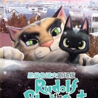 دانلود انیمیشن رودلف گربه سیاه Rudolf the Black Cat 2016