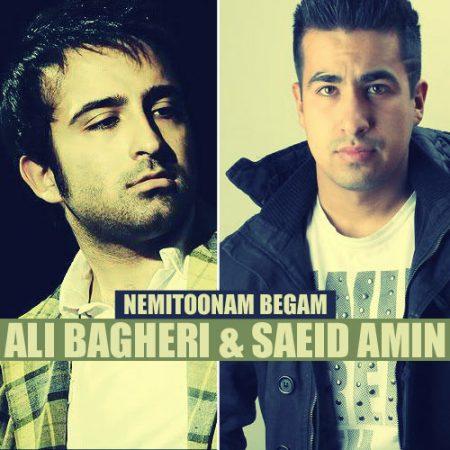 دانلود آهنگ سعید امین و علی باقری به نام نمیتونم بگم