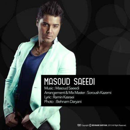 دانلود آهنگ مسعود سعیدی به نام عادت