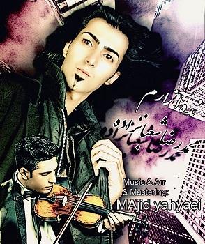 دانلود آهنگ محمدرضا شعبان زاده به نام نده آزارم